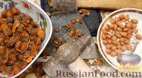Фото приготовления рецепта: Абрикосовое варенье, да не простое… - шаг №9