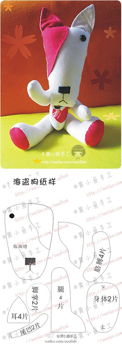 #黄小鱼手工#我是一只海盗狗 不哭不闹爱美爱瘦, How to Make a Dog Toy Animal Plushie Tutorial Plushies Tutorial, Animal Plushies, Softies & Furries Arts and Crafts, Diy Projects, Sewing Template, animals, plush, soft, toy, pattern, template, sewing, diy, crafts, kawaii, dog, puppy, recycled