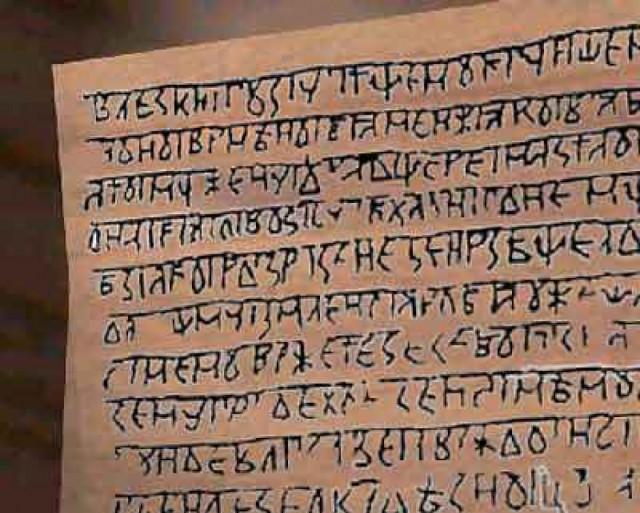 Book of Veles - A Forgotten Slavic History - Topix. . - 8 Декабря 2013 - Blog - Ruword