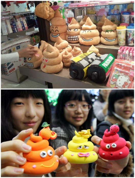 Туалетная тема в корейской поп-культуре.