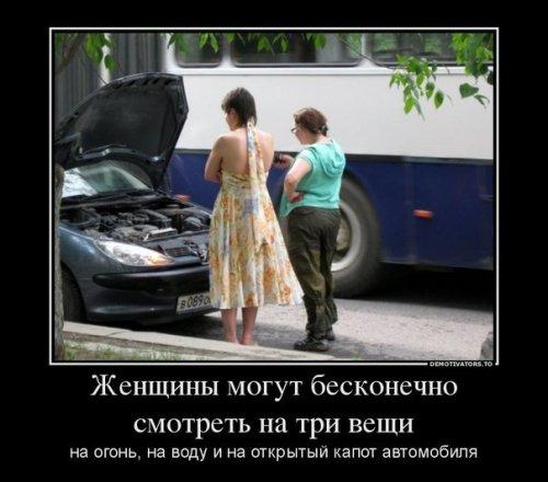 Прикольные демотиваторы от Михалыча!