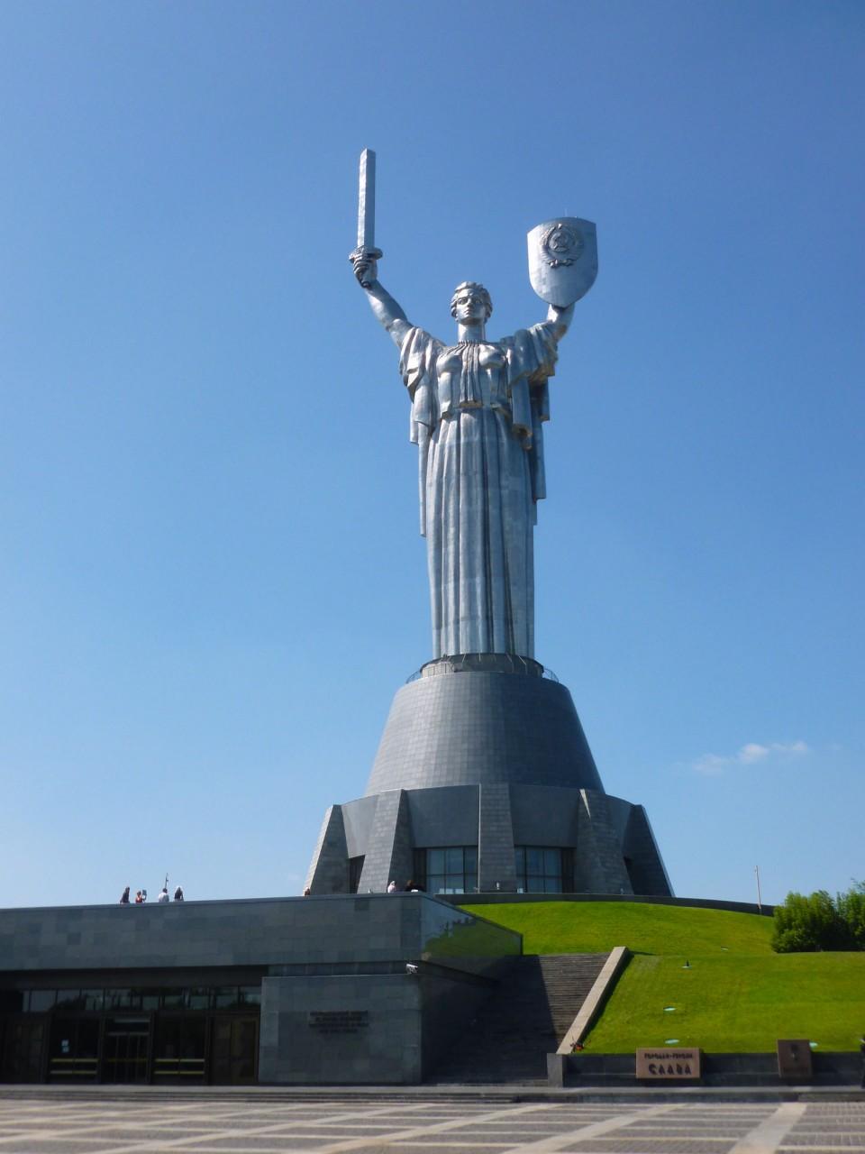 Киев. Ветераны Великой Отечественной войны оскорблены и протестуют