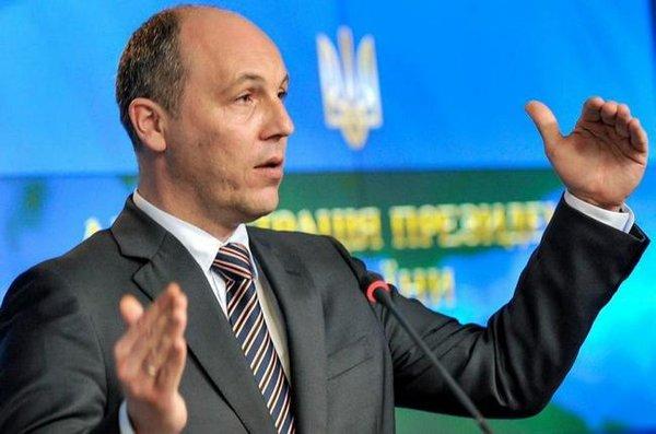 Власти Украины повысили тари…