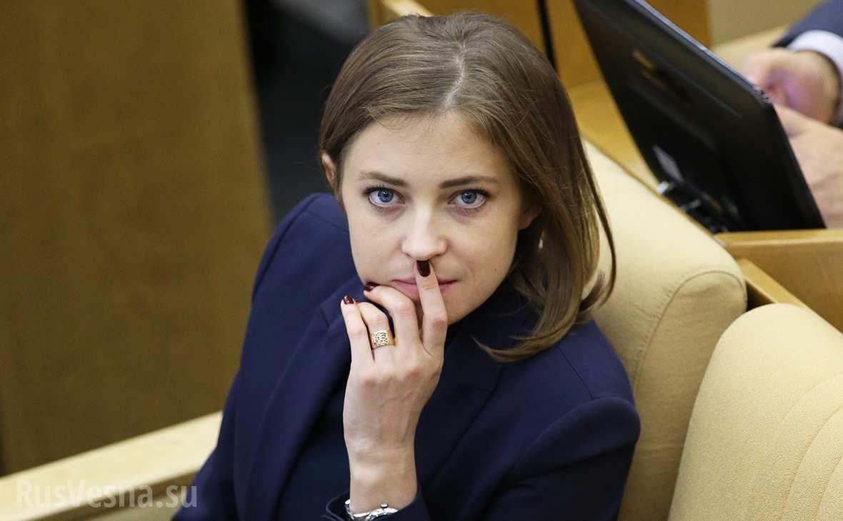 Наталья Поклонская озвучила шокирующую информацию о пенсионной реформе и фракции «Единая Россия» в Госдуме (ВИДЕО)
