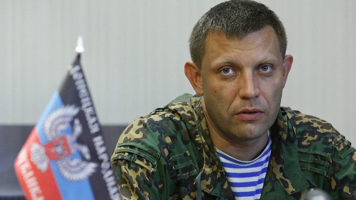 Появилось эксклюзивное видео убийства Захарченко в центре Донецка