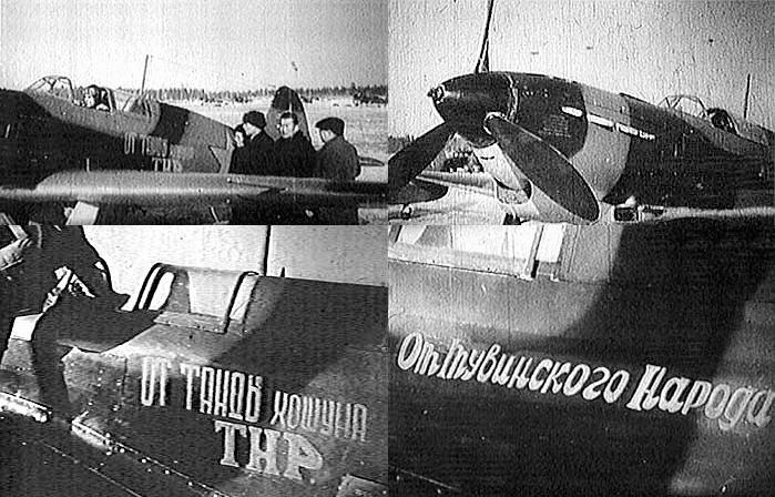 Тувинские самолеты