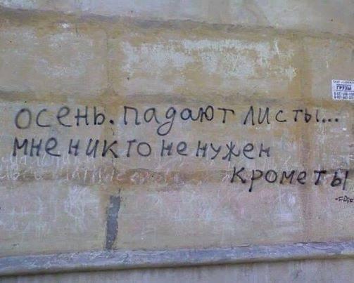 Сборник Весёлого Роджера 1027