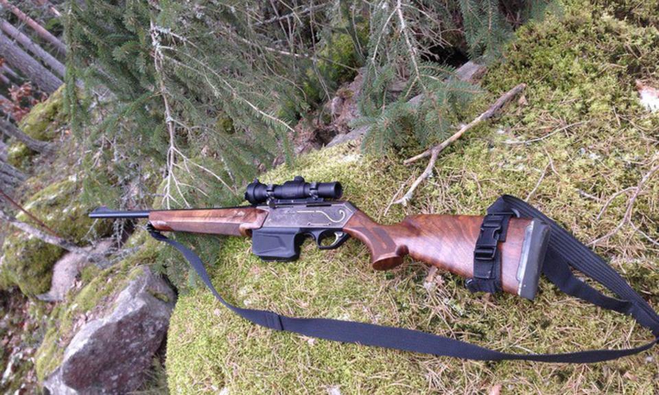 Охотник случайно застрелил в…