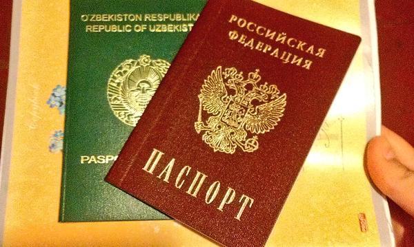 ФМС: около 6 млн россиян имеют двойное гражданство