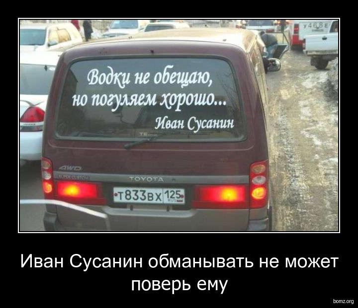 ОТ УЛЫБКИ ХМУРЫЙ ДЕНЬ СВЕТЛЕЙ...))))