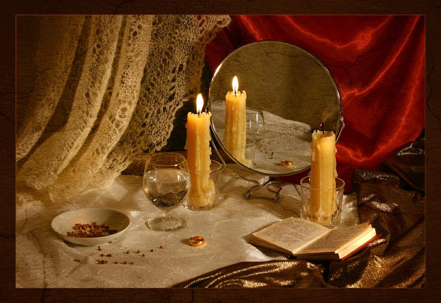 гадания на рождество с зеркалом тех, кого застали