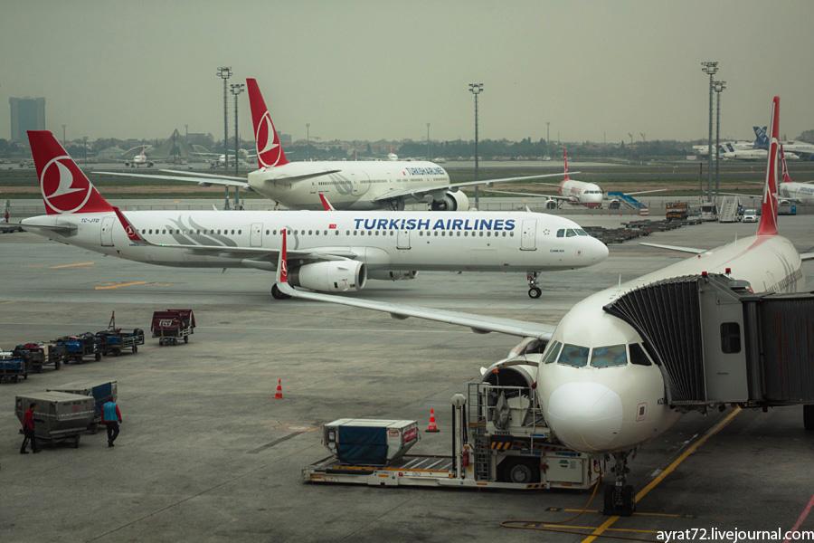 В Стамбуле у нас что-то пошло не так