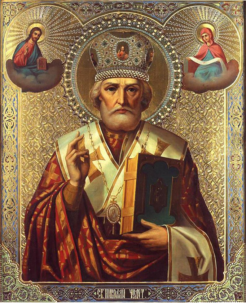Молитва николаю чудотворцу на русский