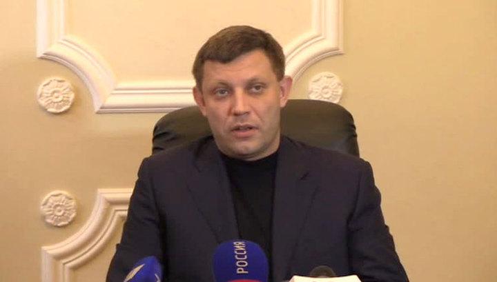 Захарченко: велики шансы вернуть часть Донецкой области, подконтрольную Украине