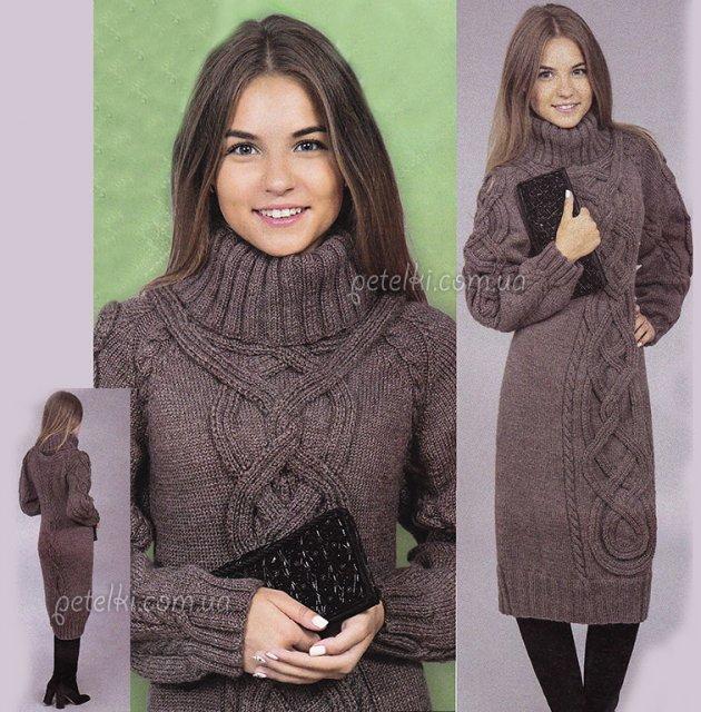 Очень теплое вязаное платье