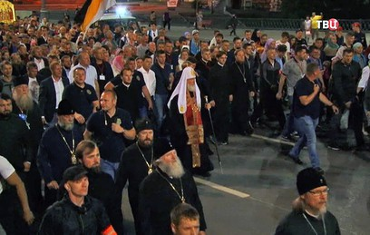 Патриарх Кирилл возглавил Крестный ход в Екатеринбурге