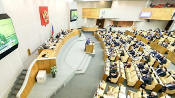 В Госдуме рассказали, когда могут принять закон о пенсионной реформе