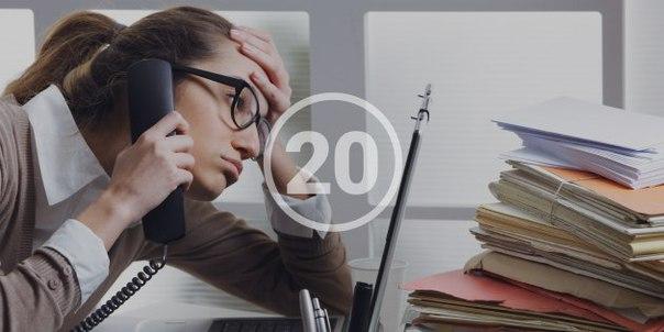 20 признаков того, что вам пора искать новую работу (604x302, 35Kb)