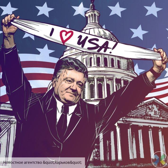 Украинский политик: Порошенк…