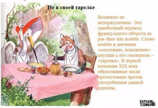 ИСТОРИЯ РУССКИХ ПОСЛОВИЦ И ПОГОВОРОК.