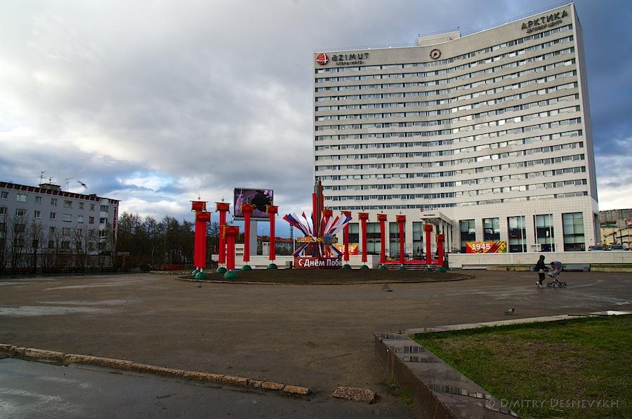 Вечерний Мурманск (тест объе…
