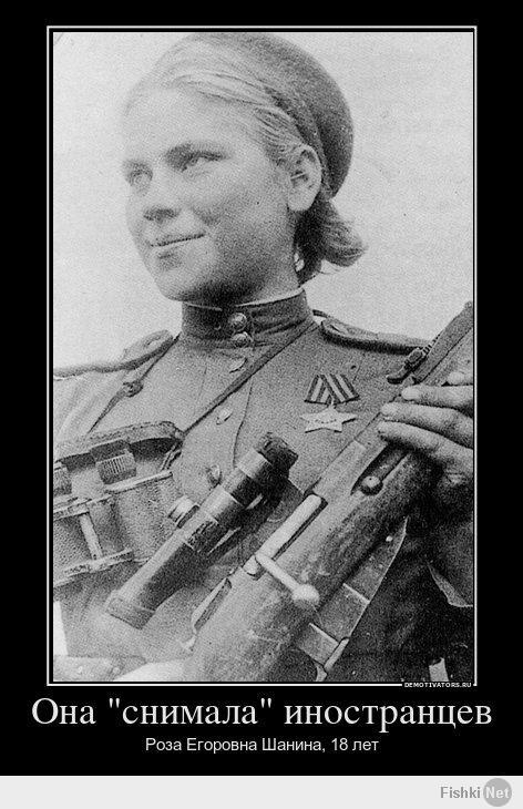 Женщины, победившие фашизм. . Обсуждение на LiveInternet - Российский Сервис Онлайн-Дневников