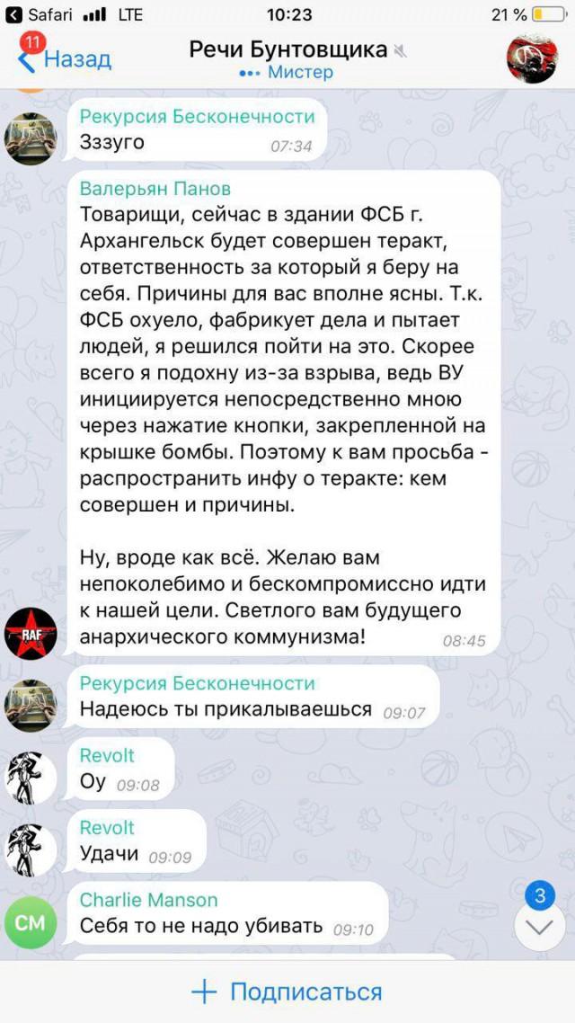 Навальновщина даёт плоды