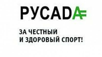 Российское антидопинговое аг…