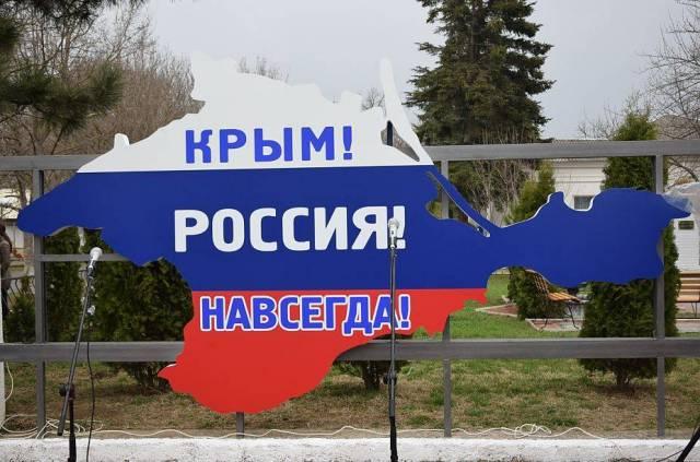 Украина решает, как лучше на…
