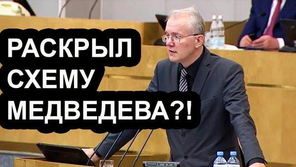 Депутат Гос. Думы рассказал всю правду о повышение пенсионного возраста в РФ