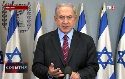 Нетаньяху призвал европейских евреев эмигрировать в Израиль