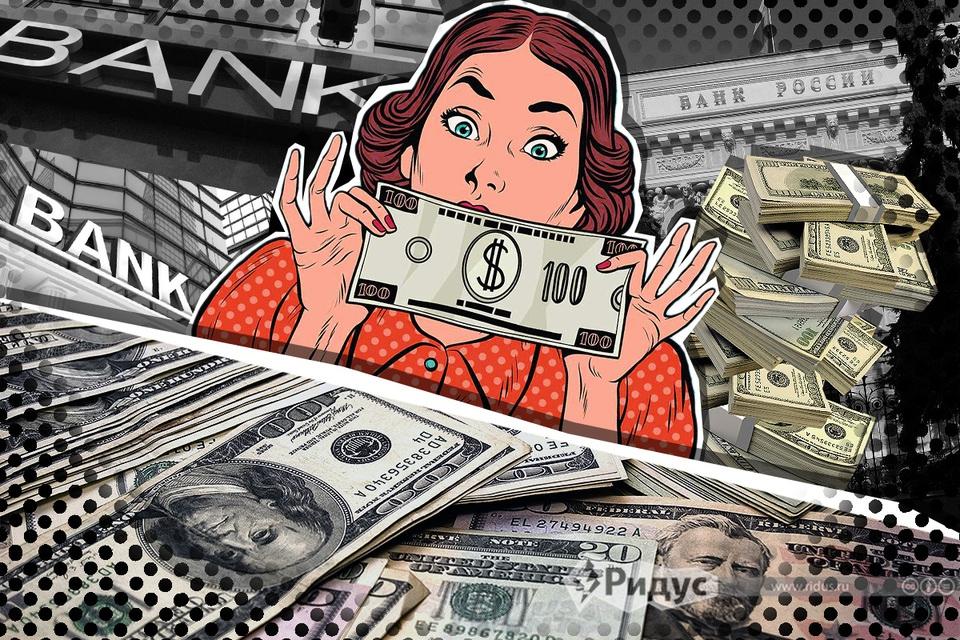В банках России заканчивается валюта