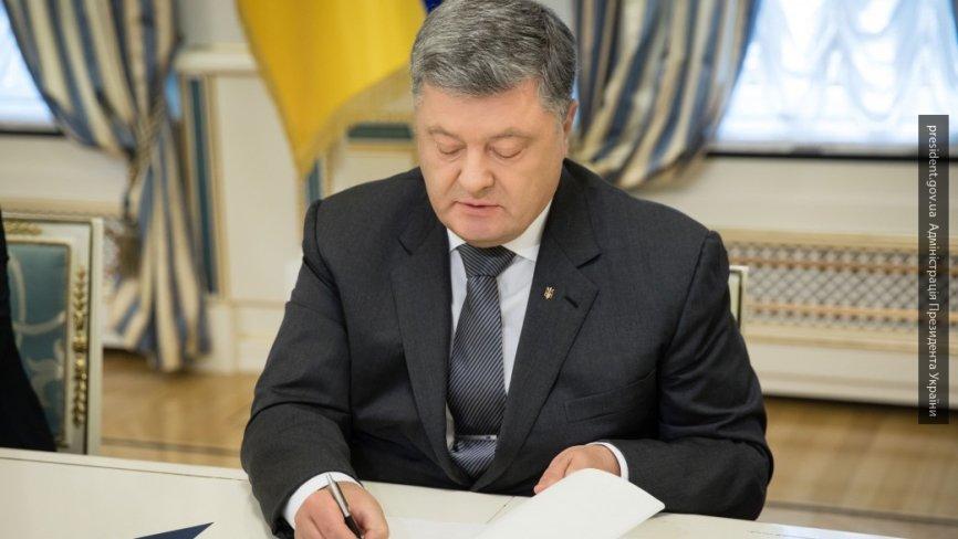 Презентация Порошенко «нового» оружия рассмешила пользователей Сети