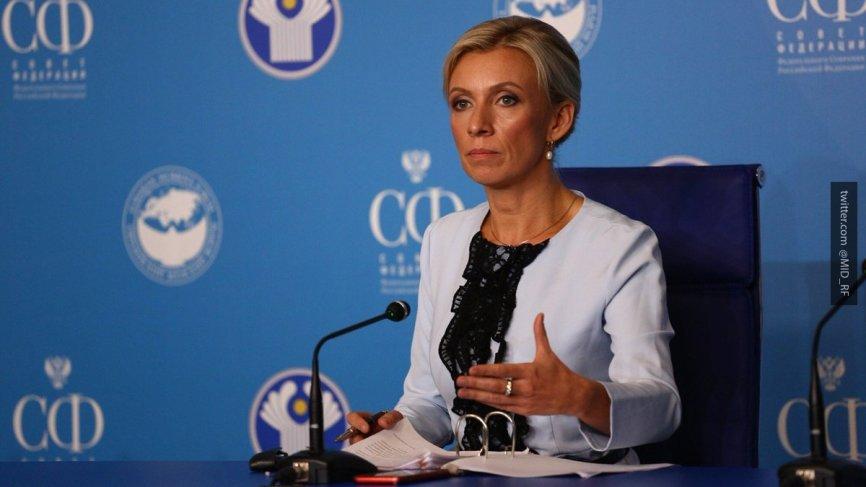 Мария Захарова не смогла наз…