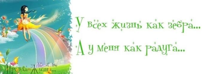 devushka-v-trusah-zebri-molodie-krasivie-zheni-sosushie-huy-muzha-domashnee-video