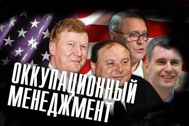 """1. Льстивые """"шестёрки"""" Вашингтона. 2. Гайдар-форум: Паранойя и технический кретинизм"""