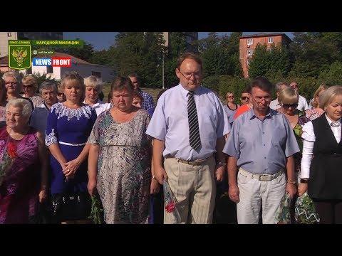 В Алчевске почтили память погибших от украинской агрессии
