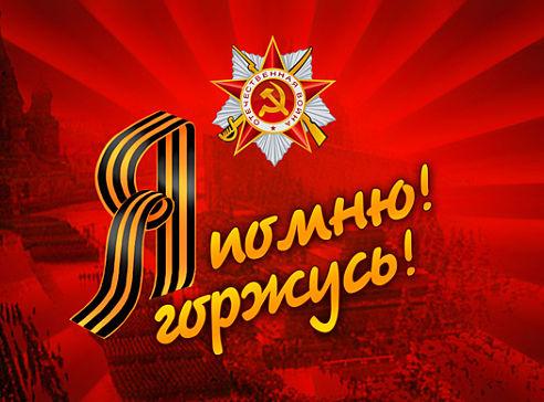 Интерактивная карта Великой Отечественной Войны