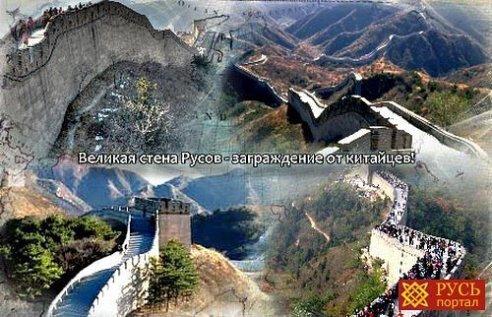 Разоблачение мифа о бойницах Великой Китайской Стены