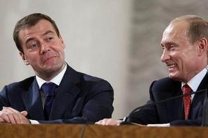 За что наградили премьера Медведева?