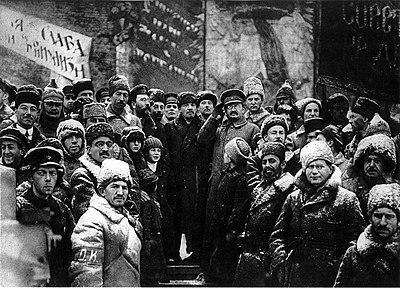 Как Ленин и Троцкий поддержи…