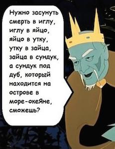 http://mtdata.ru/u23/photo3133/20218330400-0/original.png