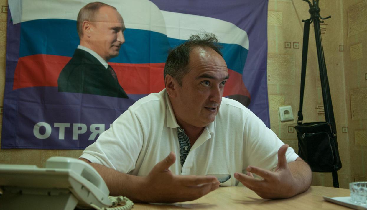 """""""Отряды Путина"""" проводят обр…"""