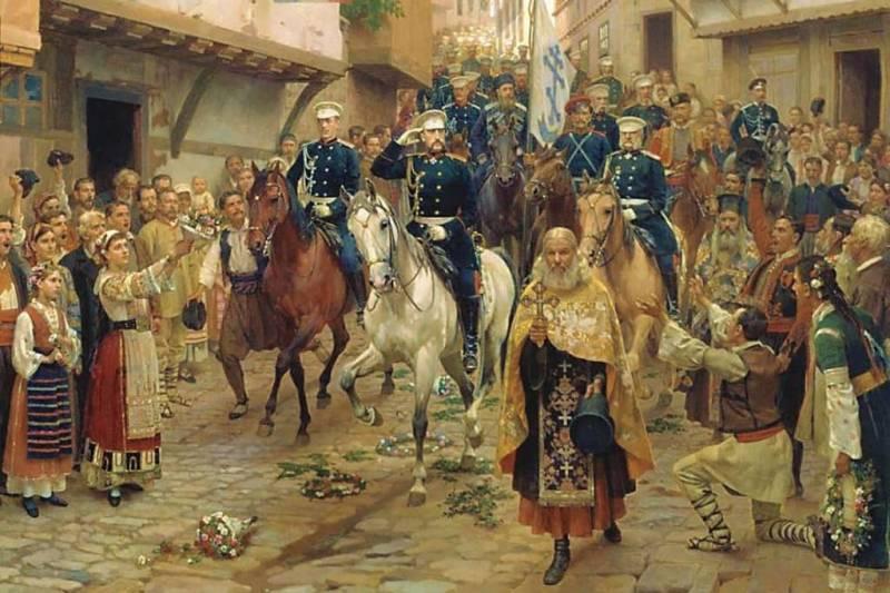 Наша память. Русская императорская армия в Болгарии. Часть вторая