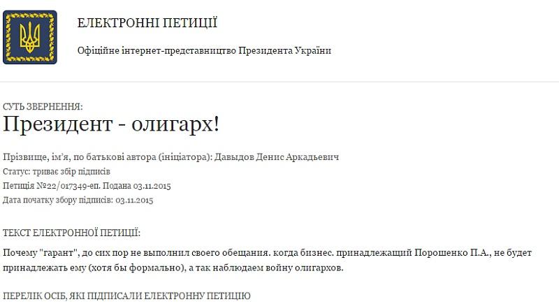 Свидомые заробитчане: Нам стыдно получать зарплату в России