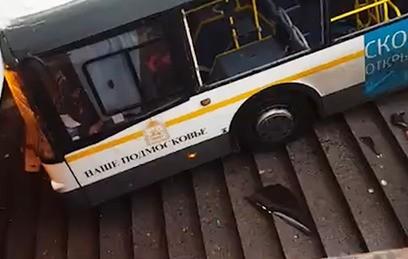 Следственный комитет возбудил дело по факту ДТП с автобусом в Москве