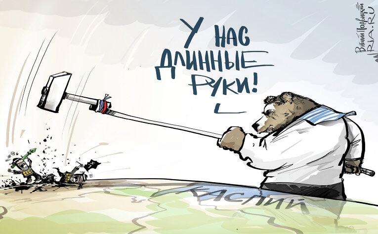 Российская праща и НАТО