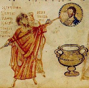 Иконоборчество в Византии