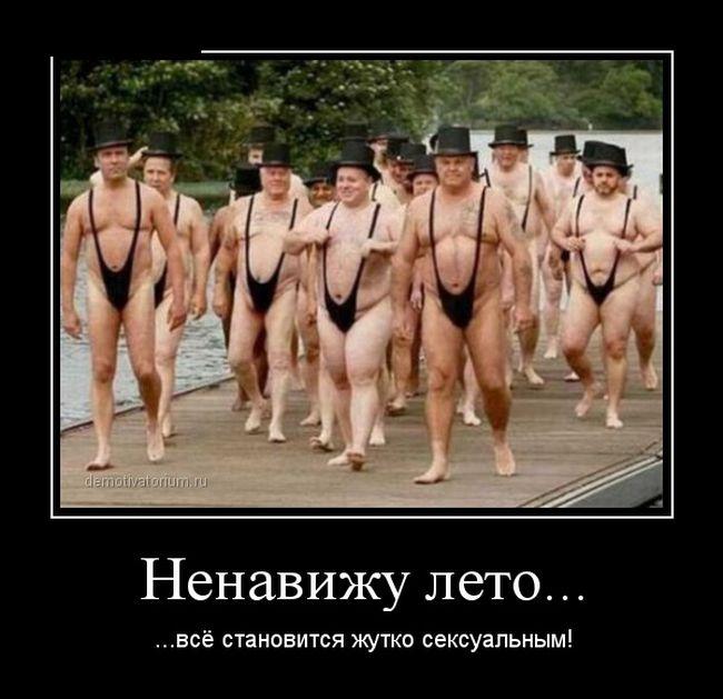 Демотиваторы №1107 (30 фото)