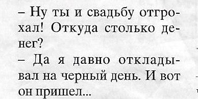Запись за 16.07.2017 06:00:06 +0300